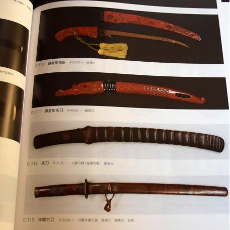 Libro KOGIREI-KAI Auction CatalogueⅠ Vol.79