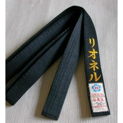 Embroidery hakama belt