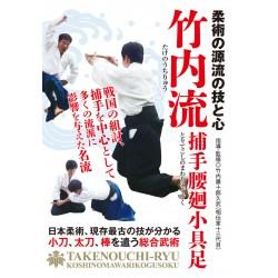 dvd take no uchi ryu jujutsu kobudo