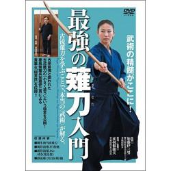 dvd yagyu shinkage ryu naginata