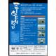 DVD Zigen ryu ( Jigen ryu) - Toshiyuki ITANI