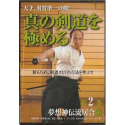 DVD muso shinden ryu iaido
