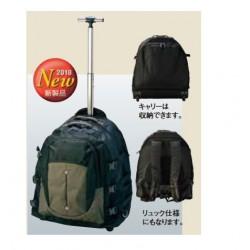 bolsa de transporte de bogu kendo