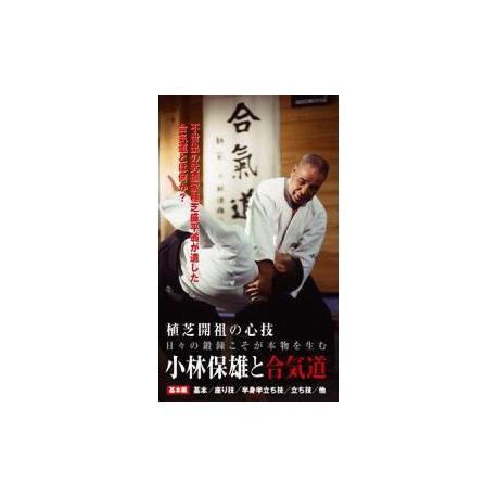 Yasuo KOBAYASHI y Aïkido vol.1