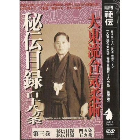 Hiden mokuroku N°3-KATO  Shigémitsu