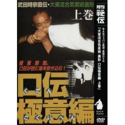 Kuden gokui N°1-KATO Shigemitsu