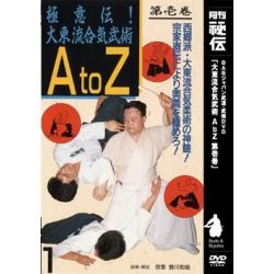 Daitoryu Aikijujitsu A to Z N°1-SOGAWA Kazuoki