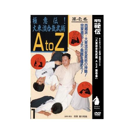 Daitoryu Aikibujutsu A to Z N°1-SOGAWA Kazuoki