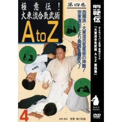 Daitoryu Aikibujutsu A to Z N°4-SOGAWA Kazuoki