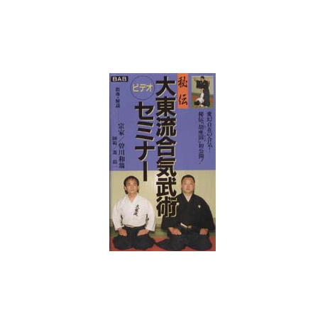 Daitoryu Aikijbujutsu seminario-SOGAWA Kazuoki