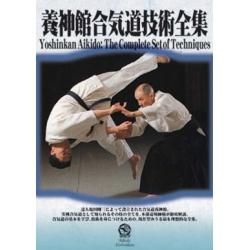 Yoshinkan Aikido Gijutsu zenshu Box-SHIODA Gozo
