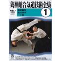 Yoshinkan Aikido Gijutsu zenshu N°1-SHIODA Gozo