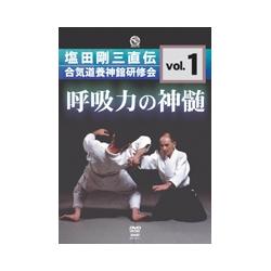 Kokyu ryoku no shinzui N°1-SHIODA Gozo