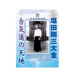 SHIODA Gozo Aikido no tench