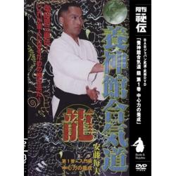 Yoshinkan Aikido Ryu N°1-ANDO Tsuguo