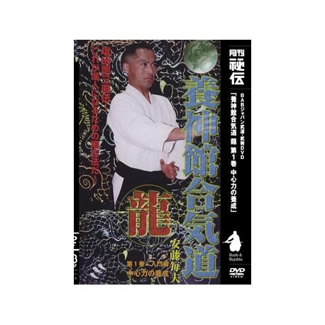 DVD Yoshinkan Aikido Ryu N°1 Ando Tsuguo