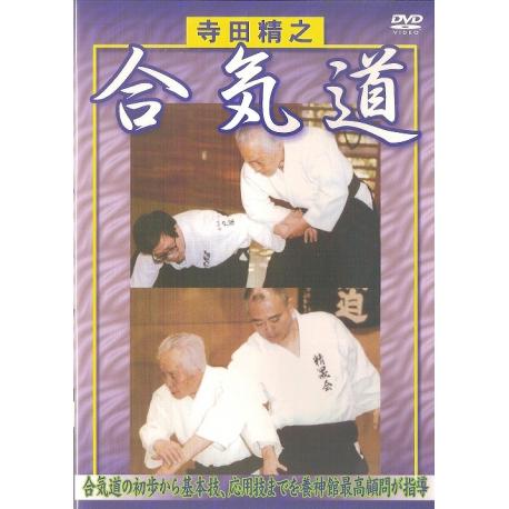 Aikido-TEARDA Kiyoyuki