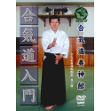 Aikido nyumon-INOUE Kyoichi