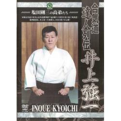 Aikido tatsujin retsuden-INOUE Kyoichi
