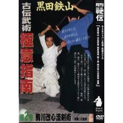 Gokui shinan N°2