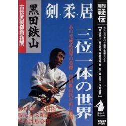 Gokui shinan N°8-KURODA Tetsuzan