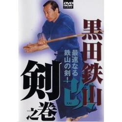 Gokui shinan N°9-KURODA Tetsuzan