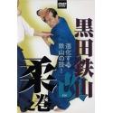 Gokui shinan N°10-KURODA Tetsuzan