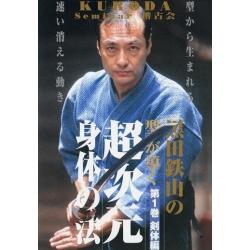 Chojigen no ho Ken - kuroda tetsuzan