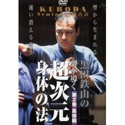 Chojigen no ho Ju-KURODA Tetsuzan