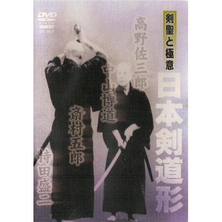 kendo Nihon Kendogata