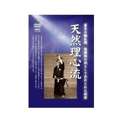 DVD Tennen rishin ryu