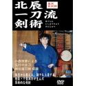 Hokushin itto ryu-KONISHI Shigejiro