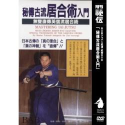Iaijutsu Musojikiden eishin ryu