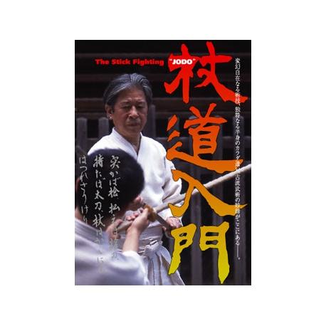 Jodo nyumon-MATSUI Kenji