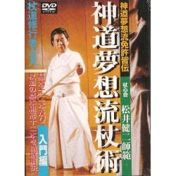 Shinto muso ryu jojutsu nyumon-MATSUI Kenji