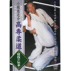 Kosen judo Newaza - KOSAKA Mitsunosuke