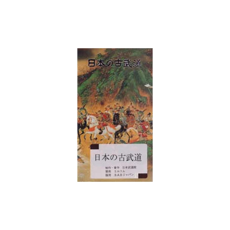 dvd kobudo Iaijutsu-Enshin ryu