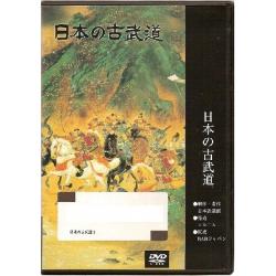 Kobudo Naginata Jikishinkage ryu
