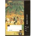 Shuriken jutsu-Negishi ryu