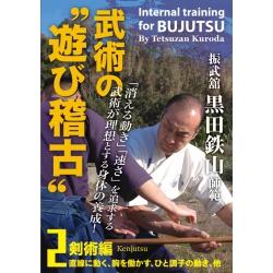 DVD Asobi Geiko 2- Kenjutsu