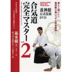 Aikido Master N°2-SHIODA Yasuhisa