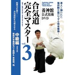 Aikido Master N°3-SHIODA Yasuhisa