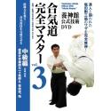 Aikido Master vol.3 SHIODA Yasuhisa