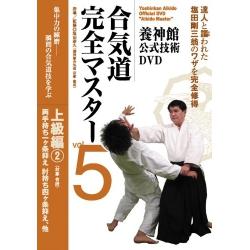 Aikido Master N°5-SHIODA Yasuhisa