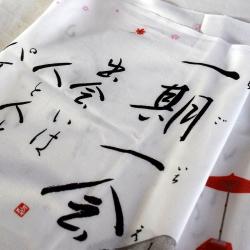 Tenugui Ichigo ichie - Una vida, un encuentro