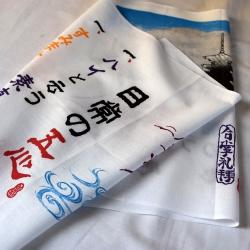 Tenugui - 5 Etiquetas diarias