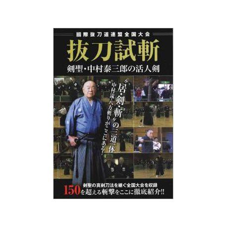 DVD Battodo Shizan - NAKAMURA Taizaburo
