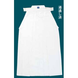 MATSUKAN Kendo white Hakama cotton