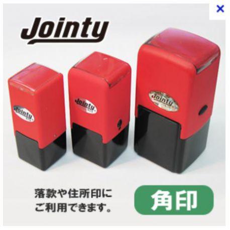 Jointy Carré tampon japonais hanko