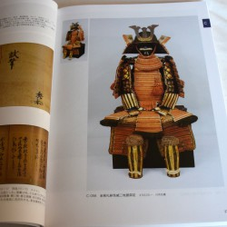 Japanese antique book, yoroi kabuto, helmet etc